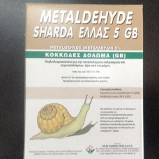 Metaldehyde Sharda Ελλάς 5GB | Σαλιγκαροκτόνο