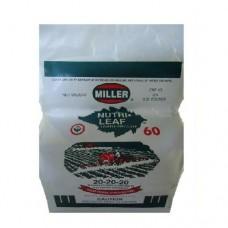 Nutrileaf 20-20-20 | Κρυσταλλικό λίπασμα γενικής χρήσης